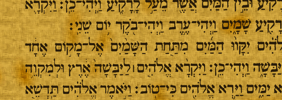 Introductory Hebrew Classes in Salem Oregon